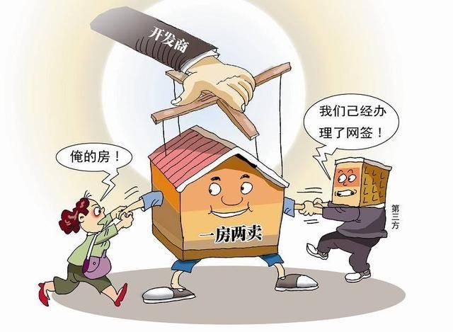 如何查询房屋是否抵押_如何查询房产证是否抵押_房产合证要查询报告