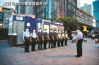 """5G巡逻机器人""将上岗"