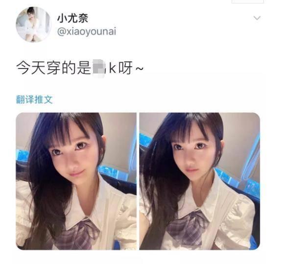 """广州漫展""""伪JK少女""""拿身体当资本惹众怒,当众撩衣不忍直视!"""