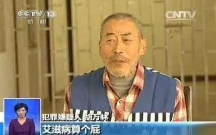 """用意念控制导弹,30年过去了,""""气功大师""""还要祸害中国人多久?"""