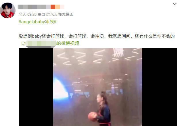 原创 Baby会冲浪还会打篮球,网友:除了不会演戏,还有什么她不会?