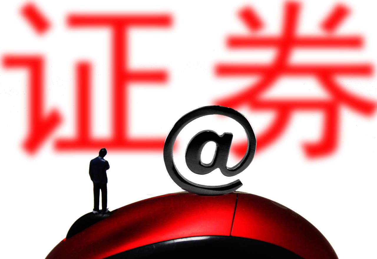 如果承保费用报价偏低,您将被罚款 黑龙江做温室的公司
