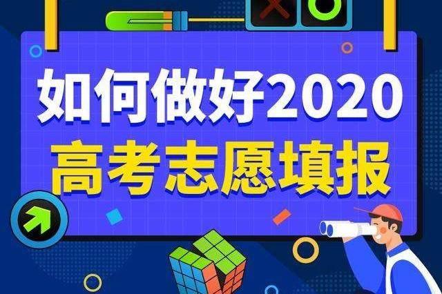安徽一本大学排行榜_2019-2020安徽一本大学排名及分数线(理科+文科)