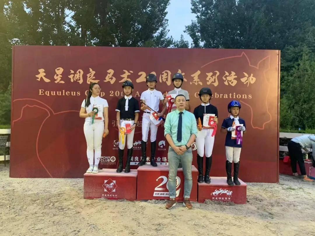 原创 CKUR中联骑士联盟马术俱乐部刘磊包揽前两名,潜力新星王铂洋摘银,杜晓玗第五