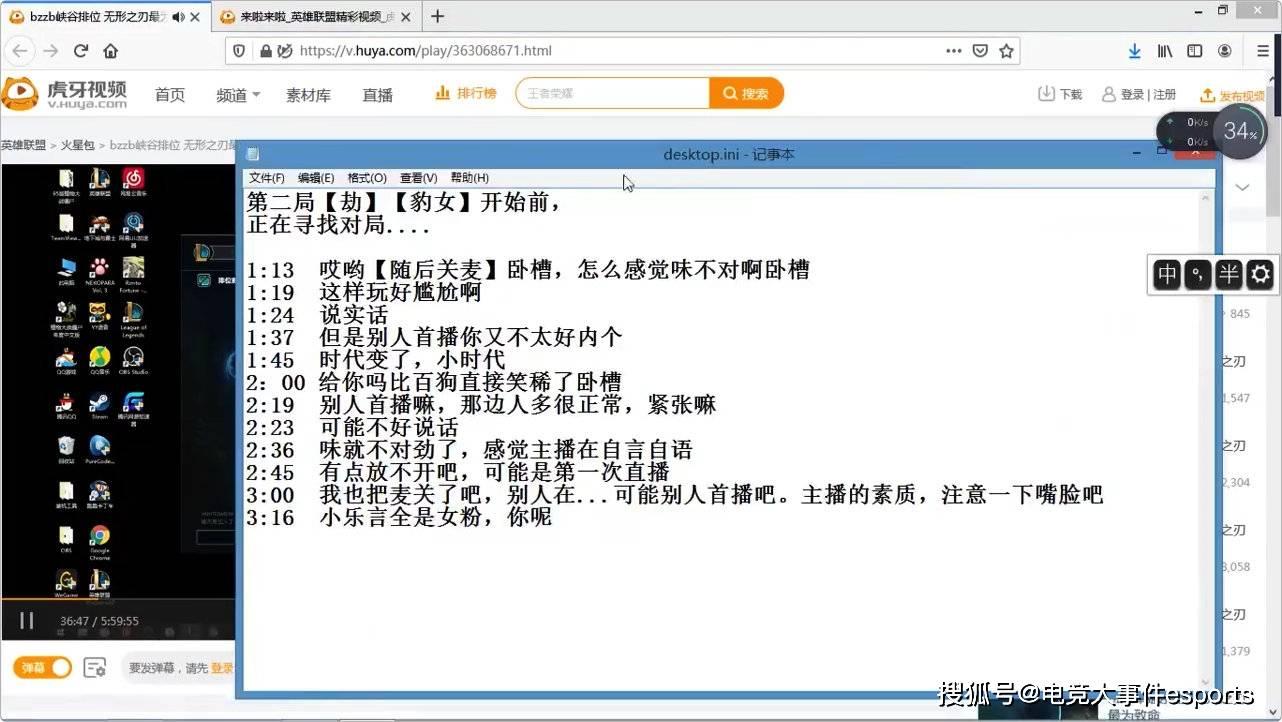 欧宝官网:一个名叫[汉大学政法系系主任高裕良]的ID贴出了几段话