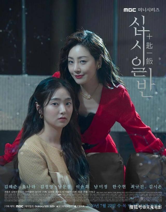 悬疑韩剧,百亿遗产引发的凶案,2集后迫不及待想知道了局