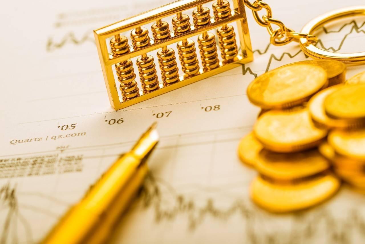 BVI基金的组织形式及BVI私募股权基金的优势