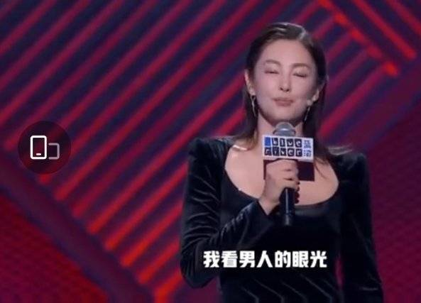 张雨绮:我看男人的眼光不是很好 张雨绮到底有过多少次失败的婚姻