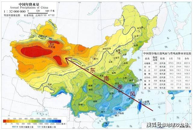 同样是位于我国东南沿海,为什么福建的年降水量比广东和浙江少?