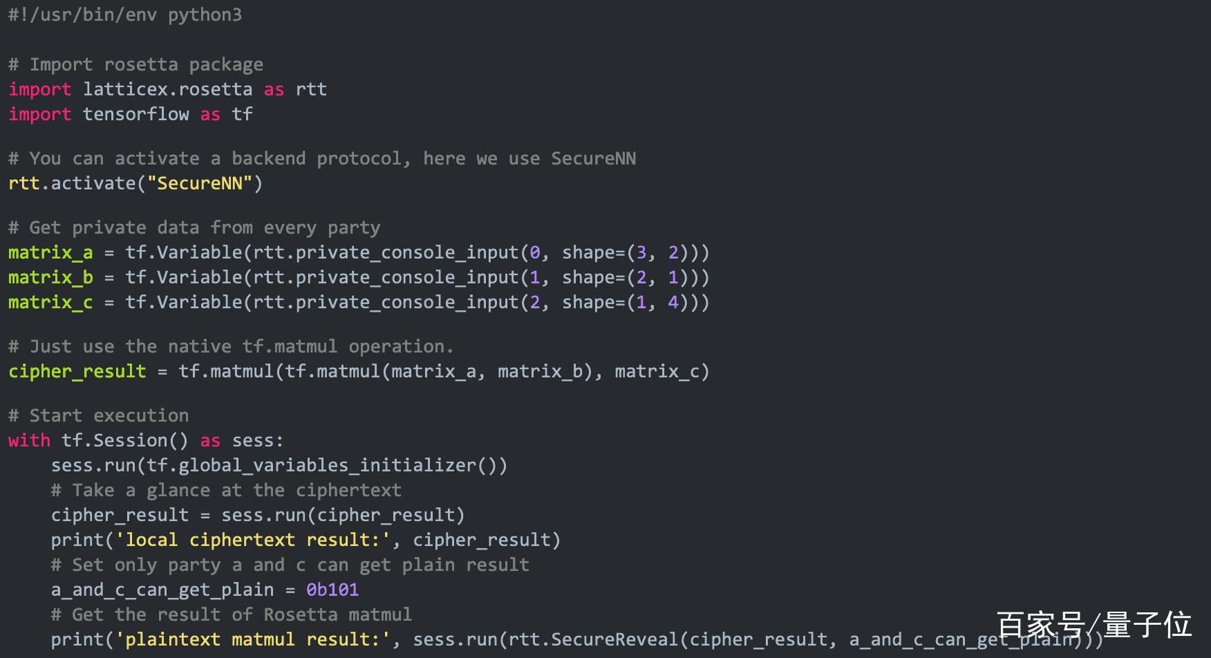 代码改动两三行,AI数据秒换隐身衣!隐私计算+AI?如何一键切换
