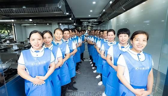 首创国际化高端家政培训,轻喜到家打造行业新标准