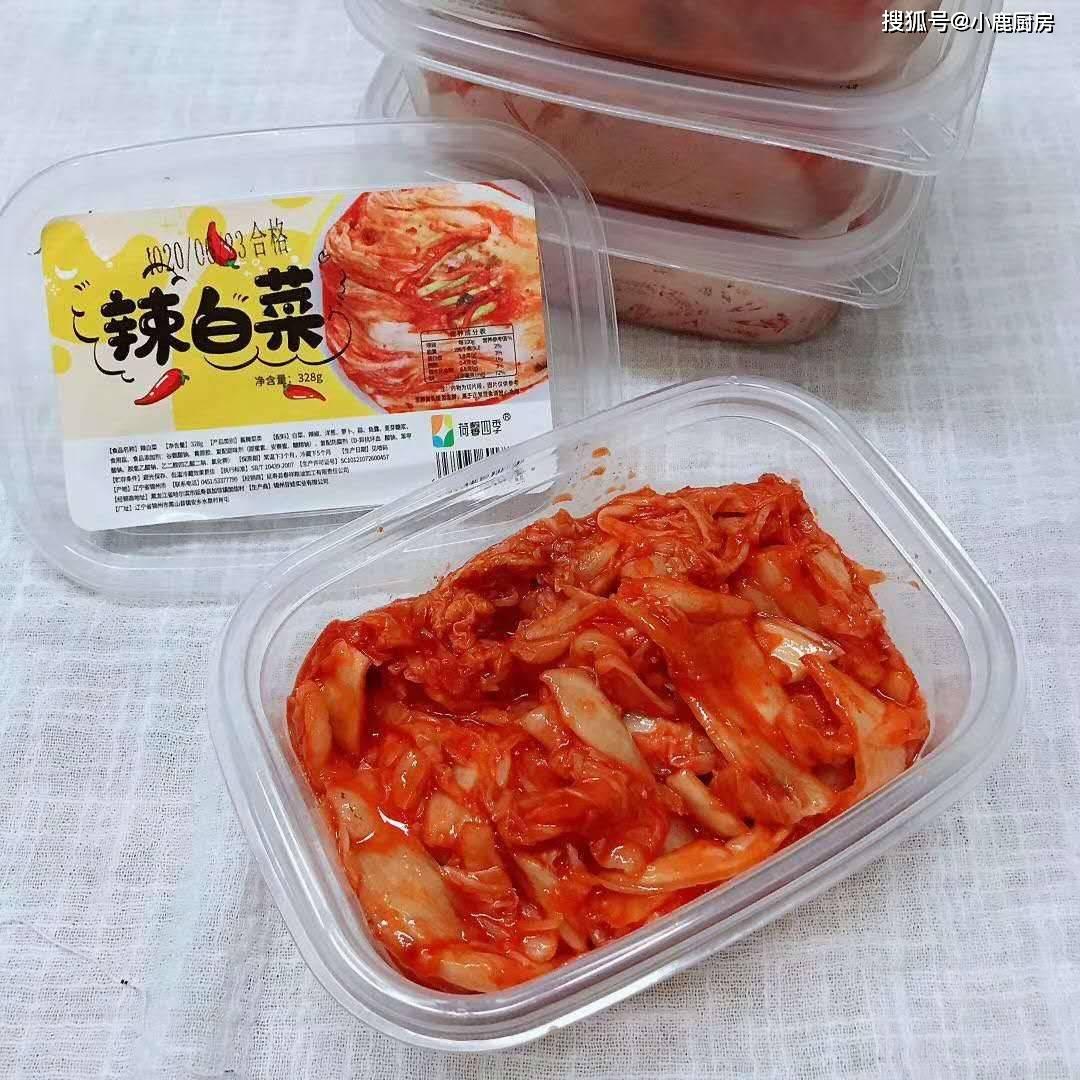减肥期间吃点啥,微辣鲜美低热量,这道汤菜必须要做