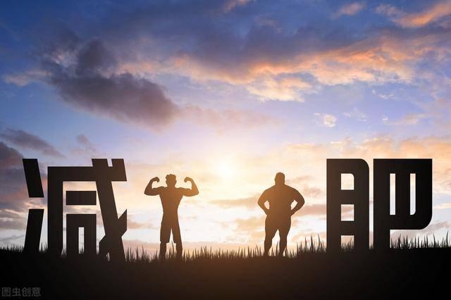 减肥达人分享:4个吃饭秘诀,每天热量减少20%,让体重降下来