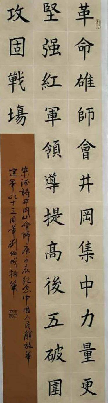 中国书画家联谊会举办《纪念八一建军节九十三周年网上诗书画展》-伽5自媒体新闻网-关注民生/资讯/公益/美食等综合新闻的自媒体博客