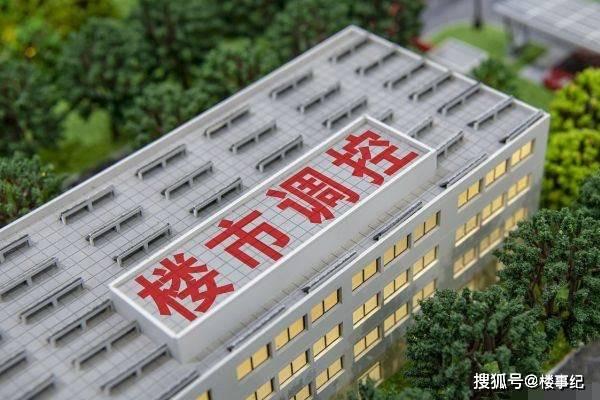 """原创未来10年,中国""""最贵重""""的不再是房子,这2个行业更有""""钱途"""""""