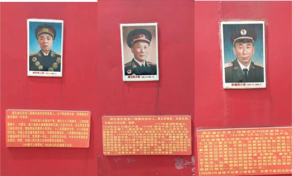 """中国(湖北)红色文化高峰论坛组委会受邀到""""红安苕""""生产基地做文化交流"""