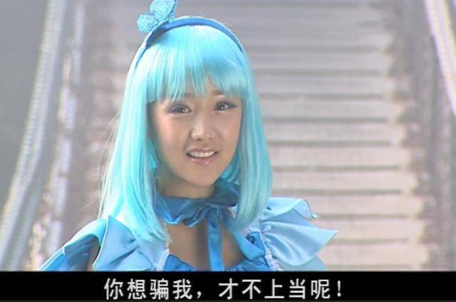 巴啦啦小魔仙:女王救了玲珑,但因为这个原因,她不能告诉游乐_小蓝