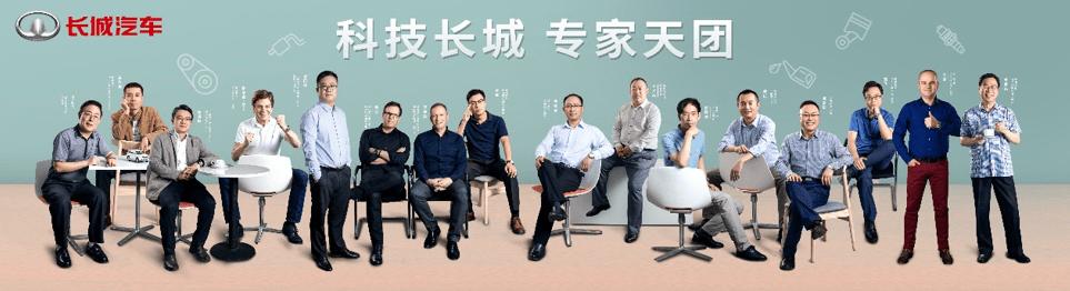 """8月3日,首批""""科技长城专家天团""""正式亮相"""