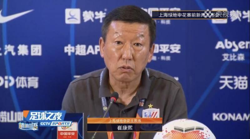 超第三轮将表演上海绿洲申花和山东鲁能的焦