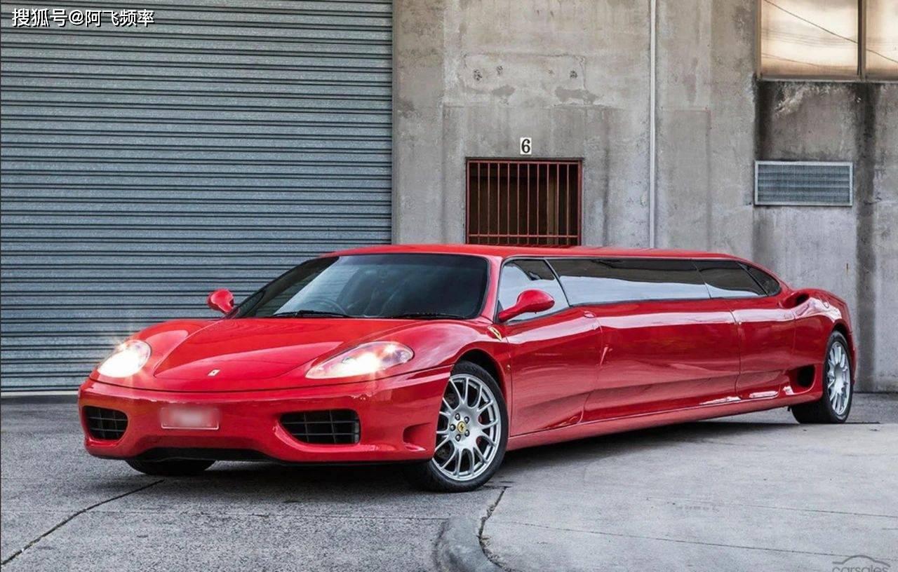 与朋友分享速度和激情,法拉利360加长礼宾车,价值30万美元