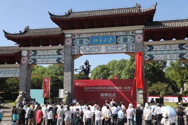 鲜一步文化传播系列文创产品应邀参加2020中国抚州文创生活季