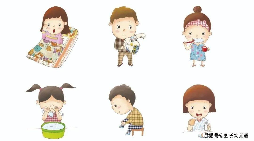 打算9月让孩子入园,请让孩子掌握这6种自理能力!