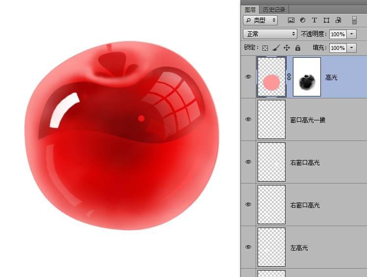 【详细ps鼠绘教程】水晶质感的樱桃怎么画?