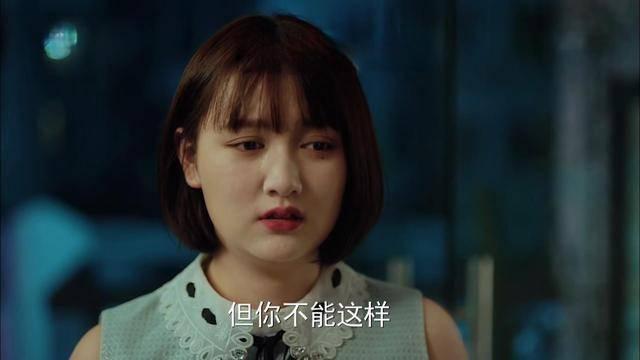 """《二十不惑》渣男陈卓又有新动作,赵优秀终于""""优秀""""了一回"""