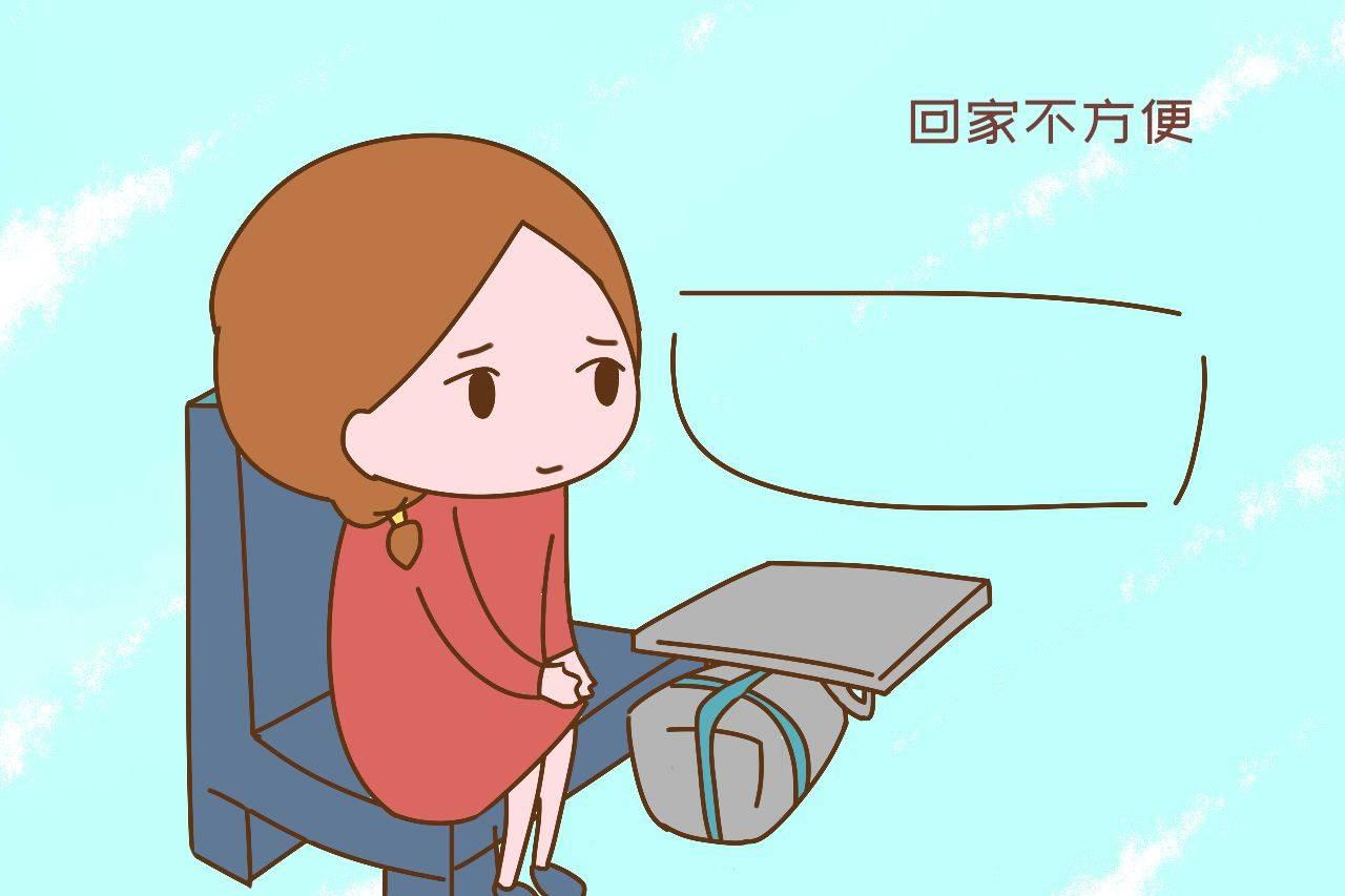 女儿考大学,为何很多父母都不喜欢她去外省?主要有三个现实顾虑