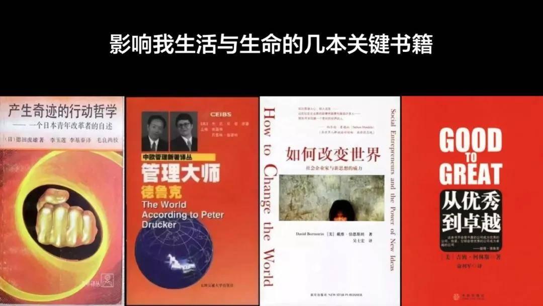 朱永新:阅读造就中国