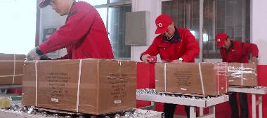 美国亚马逊FBA头程发海运拼箱掌握什么技巧省费用呢?
