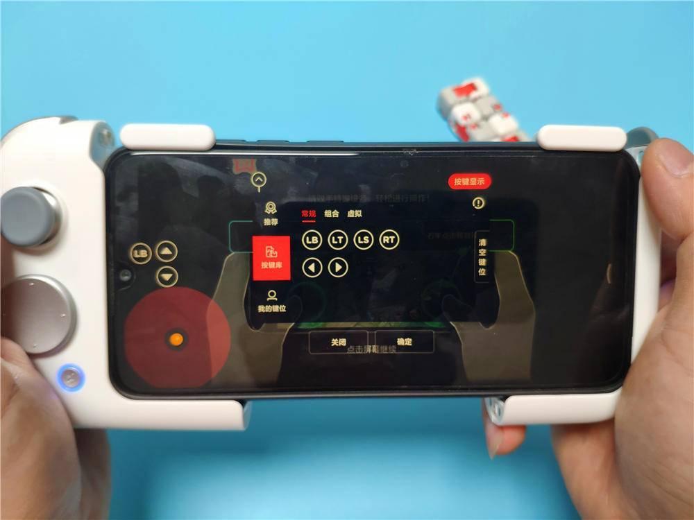 北通G2手机游戏手柄开箱评测 吃鸡自动压枪 王者一键连招插图18