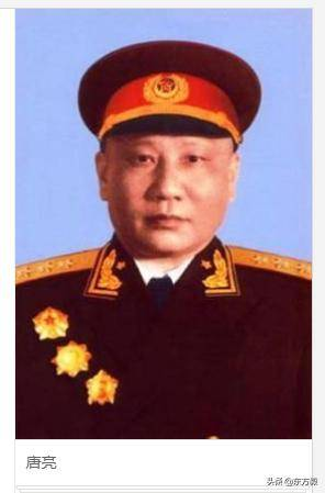 55年授衔,华野悍将多低配,但是政治部的正副主任