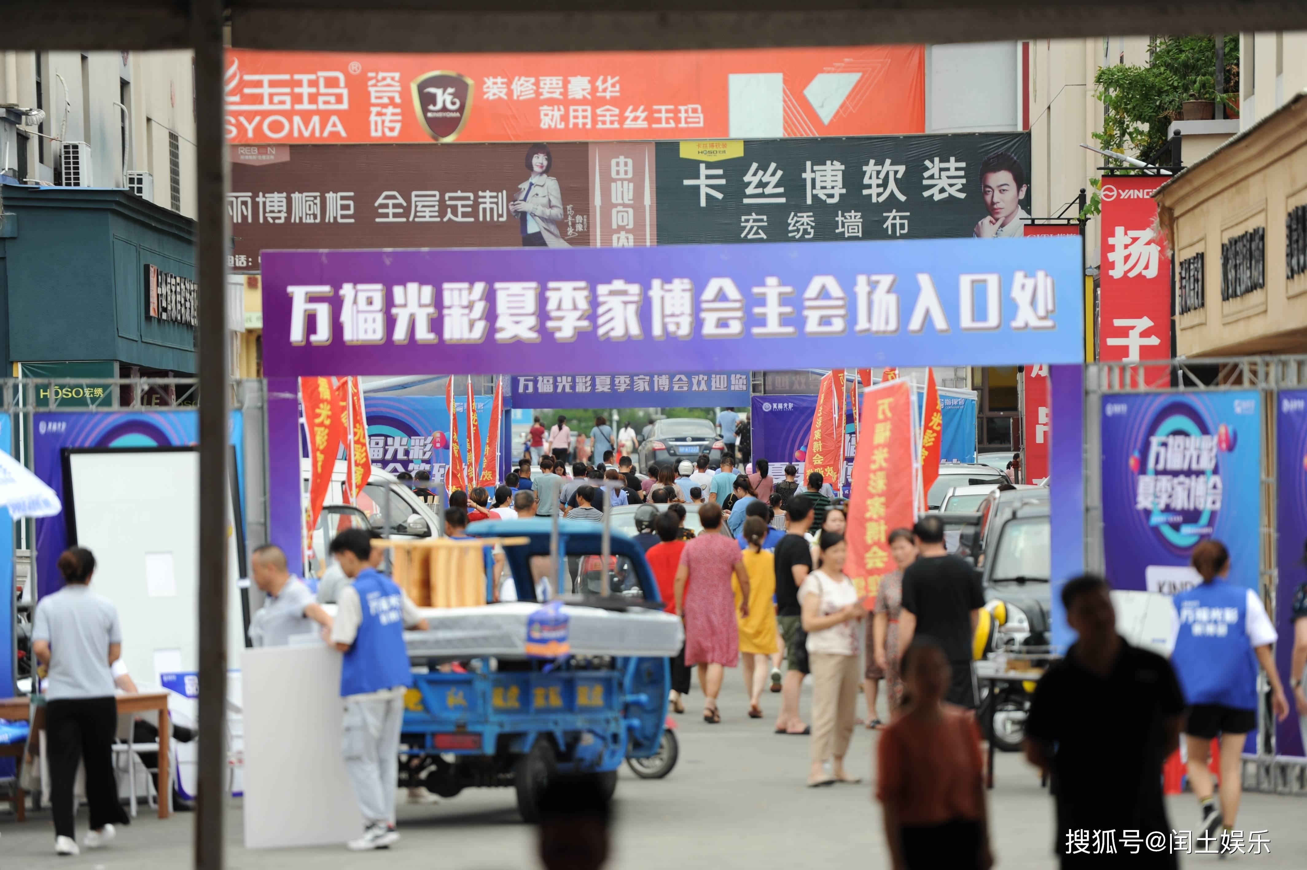 第六届万福彩家居博览会圆满落幕!宁国已成为长江三角洲家庭建材行业发展的新地标