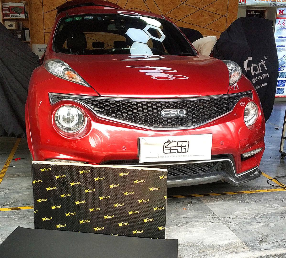 Xi安智乐汽车音响改装俱乐部英国和菲尼迪ESQ隔音降噪升级
