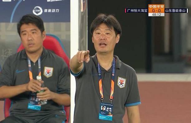 8月9日晚山东鲁能1-0小胜广州恒大竣事了