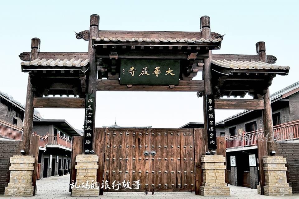 """西安罕见窑洞寺庙 曾是""""世界佛教中心"""""""