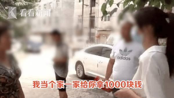 母亲被13岁儿子扇耳光报警求助,父亲:他还是个孩子!
