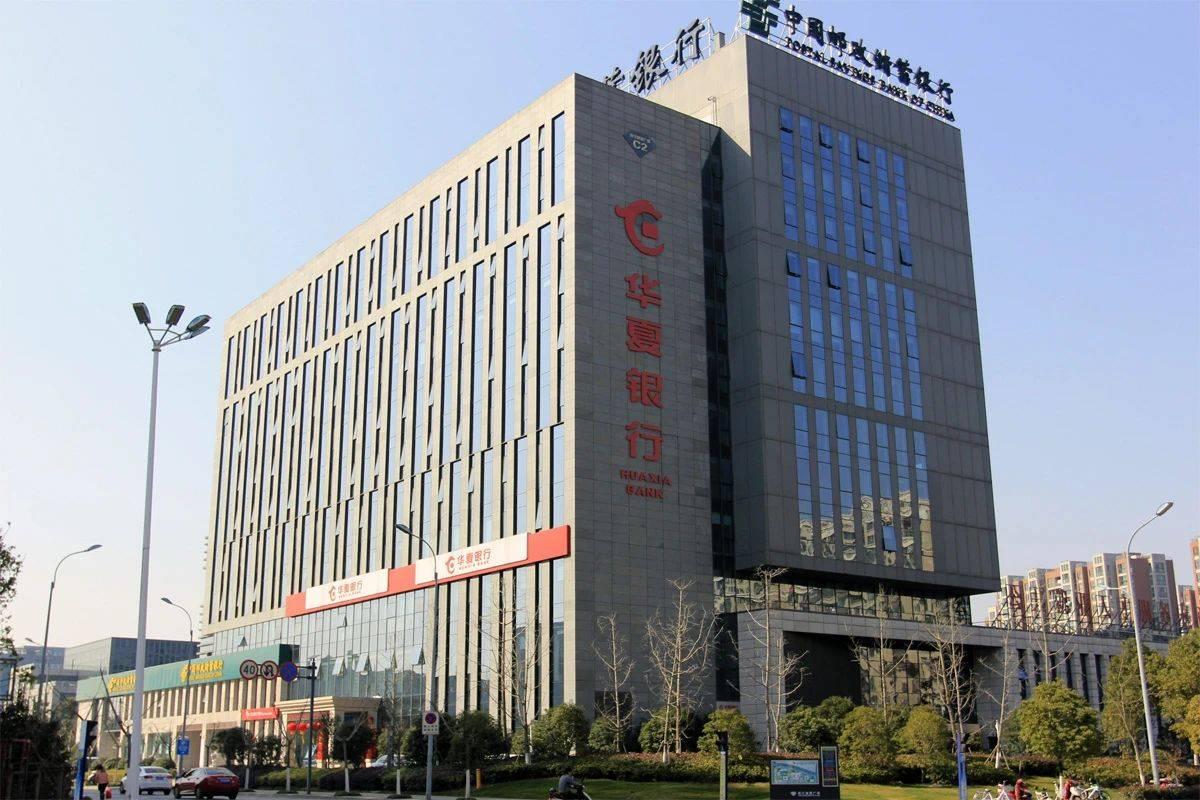 基金排行             涨薪20%!华夏银行人均薪酬增至40万,远超净利润增速