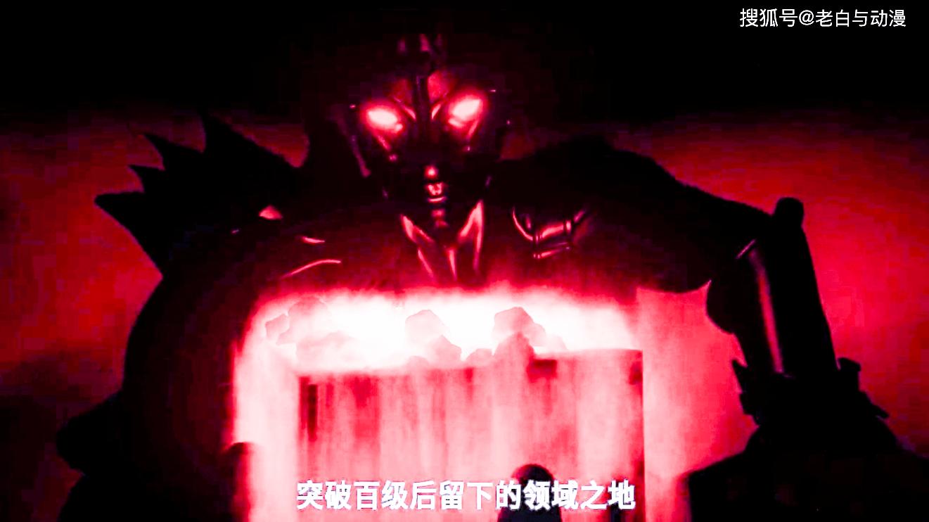 斗罗117集:杀神序号揭晓,唐昊是第七位,比比东排在第八