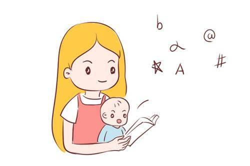 孩子在4岁时不能说话是正常的吗?如果婴儿说话