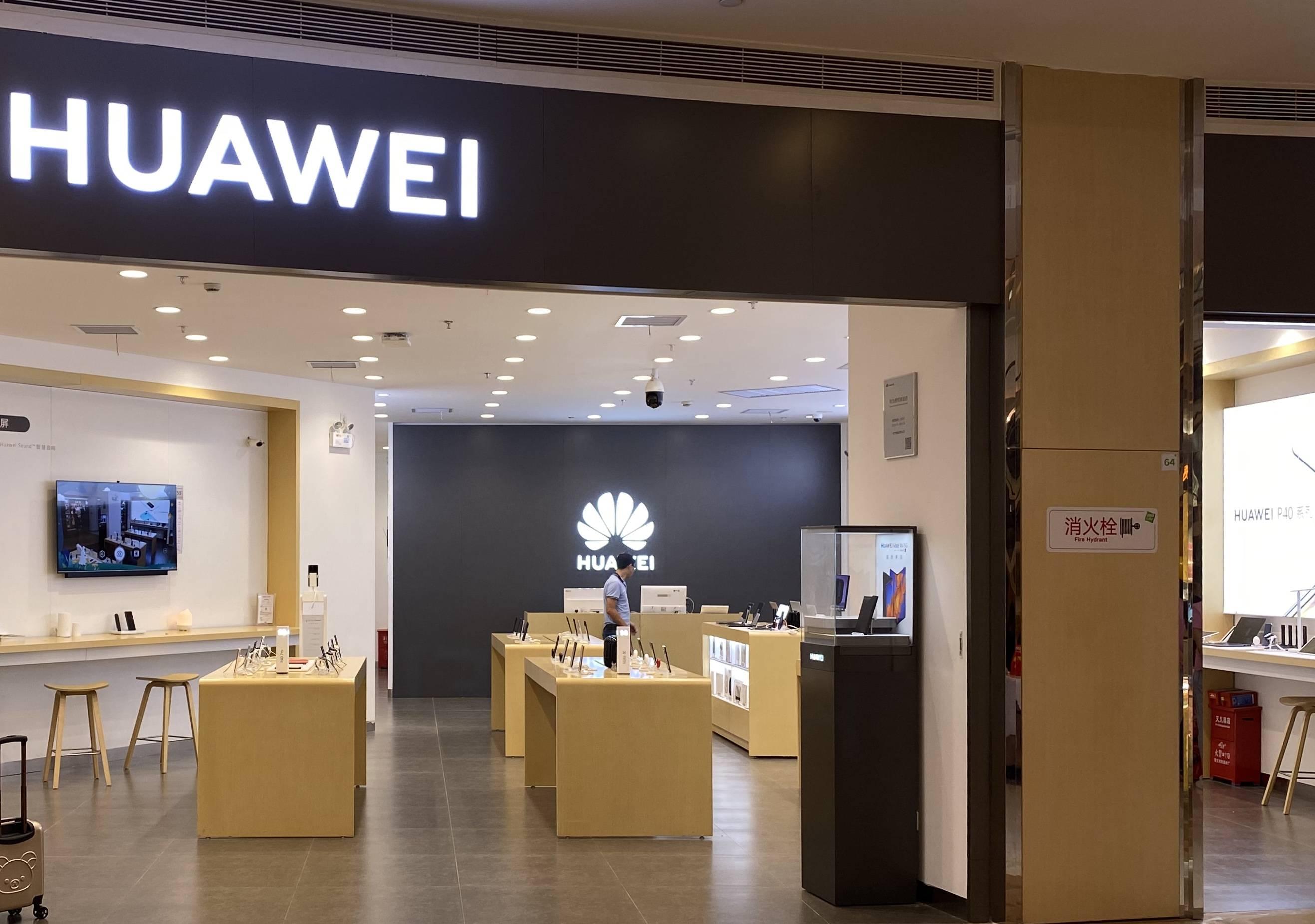 原创 苹果市值超13万亿,华为登顶全球手机第一,估值能否比肩苹果?