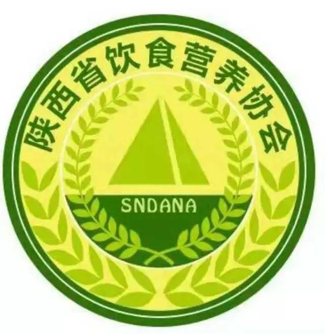 强强团结丨华展展览与陕西省饮食营养协