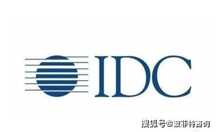 IDC是什么意思?什么是IDC机房