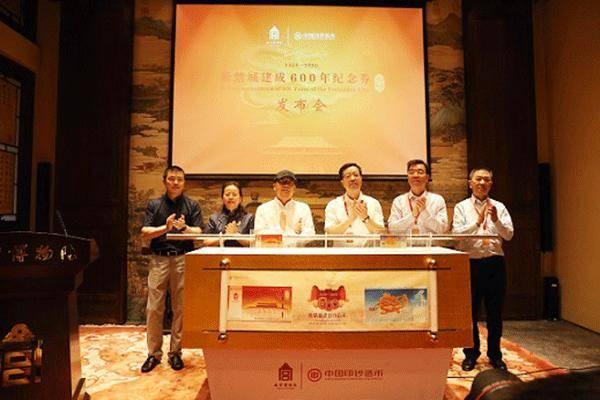 """""""紫禁城建成600年纪念券""""发行仪式在北京故宫博物院隆重举行"""