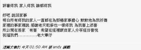 原创刘德华3点给女儿做早餐、5点送上学,天王竟活成普通爸爸的模样