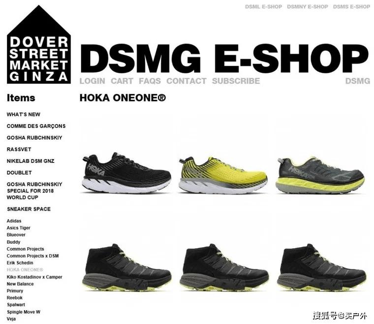 瑞士跑鞋品牌OnRunning,飞上枝头变潮牌