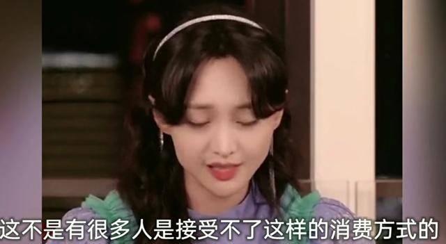 郑爽快手直播首秀崩溃:业绩跟我有什么关系?