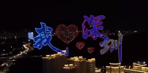献礼深圳四十周年,这首《深圳情2020》你听过吗?