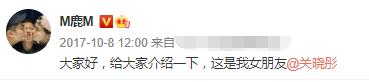 张雨绮发文谈恋爱观 力挺鹿晗公开恋情干的漂亮